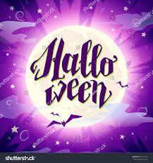 vector flat halloween card advertisement banner stock vector