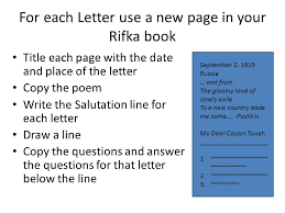 set up your rifka book each student needs 14 sheets of notebook