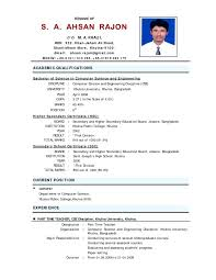 Cse Resume Format Sample Resume For Freshers Engineers Computer Science Resume