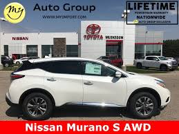 nissan murano oil change new 2017 nissan murano for sale muskegon mi