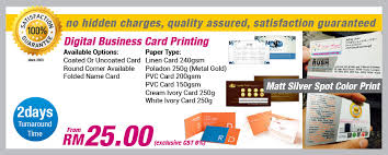 business card printing name card printing biz card printing