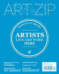 bureau des objets trouv駸 zip issue 11 by jingchen liu issuu