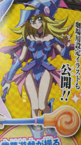 dark magician girls darkside of dimensions movie cyberduelist com