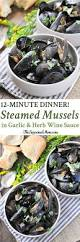 Free Dinner Ideas Best 25 Shellfish Recipes Ideas On Pinterest Seafood Dinner