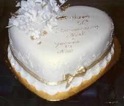 Wedding Anniversary Cakes Avanti Cakes Wedding Anniversary Cakes Perth
