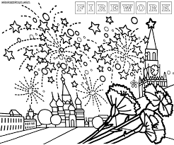 printable 5405 fireworks coloring pages rocket new year fireworks