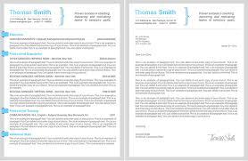 pages resume template berathen com