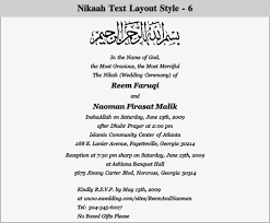islamic wedding cards muslim wedding invitation wording in invitation ideas