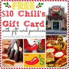 chili gift card chili s free 10 gift card card additional bonus gift cards