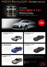 nissan gtr skyline 2015 just released japan post u0026 nissan skyline gt r limited stamp