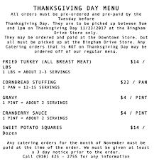 thanksgiving menu the fried turkey sandwich shop