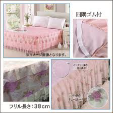 nice sheets nice shop rakuten global market kneeling ruffled bed sheets