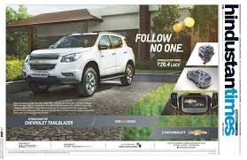 chevrolet trailblazer chevrolet trailblazer launch campaign on behance