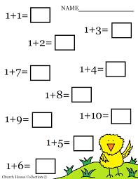 easter math addition worksheet