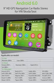 joying best aftermarket 9 inch double 2 din vw car stereo upgrade