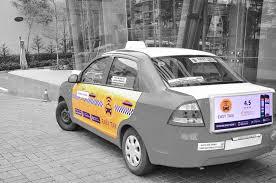 car advertisement car advertisement and bill board ads service nat ads natads