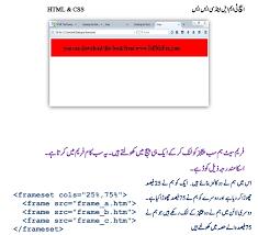 bootstrap tutorial pdf w3schools html tutorial in urdu it classes online