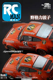 porsche jagermeister 679 best jagermeister images on pinterest racing porsche and cars