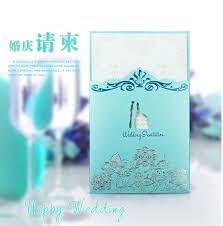 Wedding Invitation Software Best 25 Invitation Maker Ideas On Pinterest Online Invitation