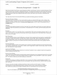 Resume Format For Part Time Job by 39 Student Resume Templates Free U0026 Premium Templates