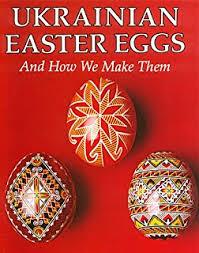 ukrainian easter eggs for sale ukrainian easter egg design book 3 natalie perchyshyn