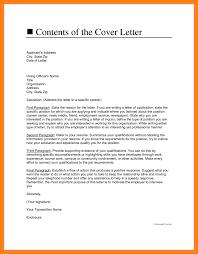 9 how to address cover letter sephora resume