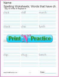 44 phonics worksheets practice phonograms copywork