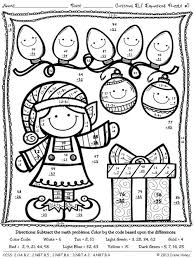 Multiplication Coloring Page Locca Info Multiplication Coloring Page