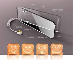 Toaster Face Smile Cooking Toaster With A Visually Appealing Concept Walyou