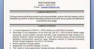 Sample Resume For Mba Finance Freshers by Mba Sap Fico Fresher Resume