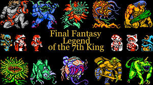 Final Fantasy 2 World Map by Final Fantasy Hack Legend Of The 7th King Youtube
