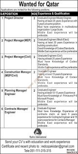 district manager jobs cvs download inventory manager job