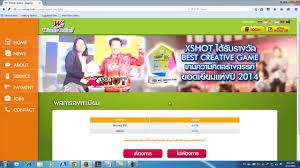 cara buat car xshot how to create account xshot thai youtube