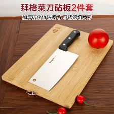 Kitchen Cutting Knives Set Of 2 Bayco Stainless Steel Kitchen Knife Knives Tools Bamboo