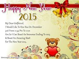 greetings for new year happy new year wishes and greetings