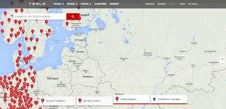 Tesla Supercharger Map в подмосковье открылась первая в россии станция Supercharger для