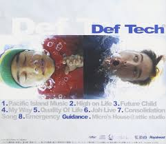Micro House Music Def Tech Def Tech Amazon Com Music