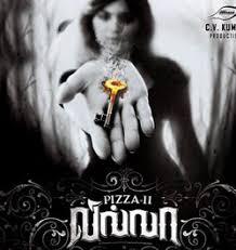 movievilla in tamil movie villa pizza 2 thiraitamilpaadal