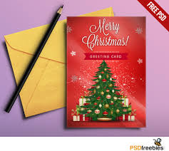 christmas greeting card free psd download download psd