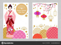 lunar new year photo cards happy new year cards set colorful abstract circles