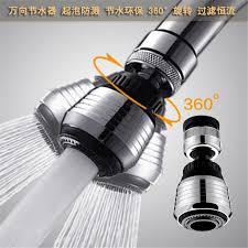 kitchen faucet nozzle low water pressure kitchen faucet but sprayer delta 175dst
