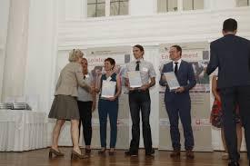 Haas Und Kollegen Baden Baden Lea Mittelstandspreis Csr Baden Württemberg