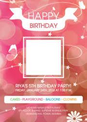 kids birthday invitation cards design print and send kids