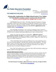 high school applications online scholarship applications for high school seniors now online las