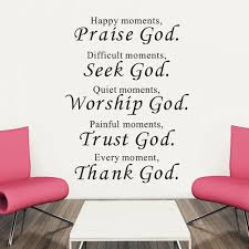 bible verse every moment thank god wall quote sticker living room