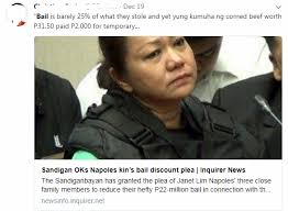 Janet Napoles Memes - netizens react to sandiganbayan granting 75 percent bail discount to