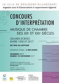 concours musique de chambre concours d interprétation du conservatoire à rayonnement régional de