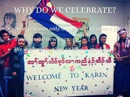 new year by raymuku3