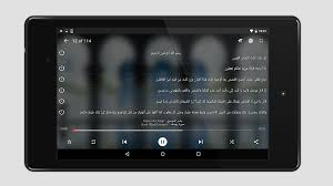 muslim apk quran pro muslim mp3 audio offline read tafsir android apps