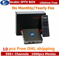 compare prices on tv iptv box online shopping buy low price tv